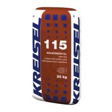 Кладочная смесь для кирпича MAUER-MORTEL 115 Kreisel